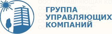 Группа управляющих компаний в Энгельсе и Саратовской области